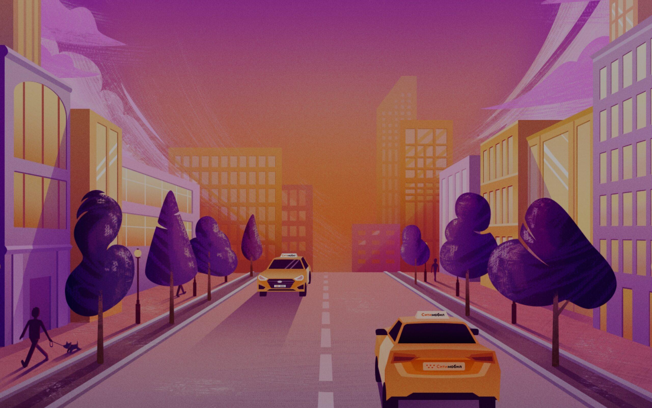 Citymobil Valentine's Day
